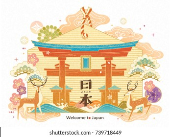 Japan travel concept illustration, wooden plaque with Welcome to Japan in Japanese word, floral and torii elements