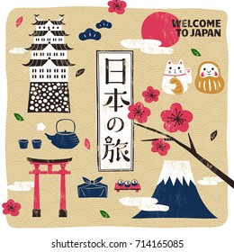 Japan travel elements, traditional culture symbols collection in screen printing, Japan travel in Japanese word placed in the middle