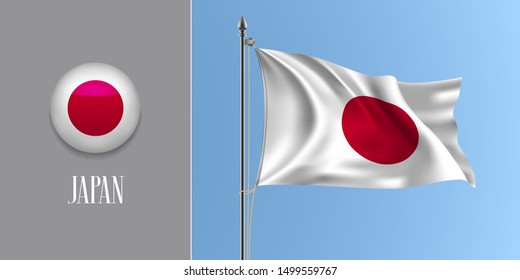 Japan waving flag on flagpole and round icon vector illustration. Realistic 3d mockup with design of Japanese flag and circle button