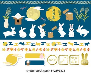 "Japanese autumn festival to enjoy the moon on the night of August 15th, on the Chinese calendar. vector icon set. In Japanese it is written ""viewing the moon"", ""15th nights"" and ""mid autumn moon""."