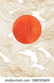 Japanese background with hand drawn wave pattern vector. Red watercolor texture with circle shape. Oriental template design.