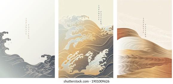 Japanese background with hand drawn wave in vintage style. Art landscape banner design.