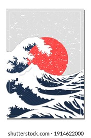 Japanese background with line wave pattern vector. Abstract template with geometric pattern.  ocean object in oriental style.