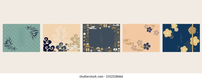 Japanese background with traditional icon vector. Oriental decoration with Geometric pattern. Cherry blossom, Fuji mountain, wave birds, bamboo and cloud elements. Asian crest symbols.