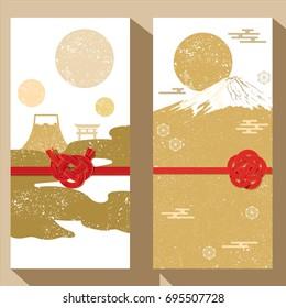 Japanese background vector. Fuji mountain illustration card, poster, postcard design template for celebration ceremony.