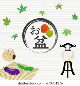 """Japanese Bon festival In Japanese, it is written that """"obon"""" is a Japanese summer holiday."""
