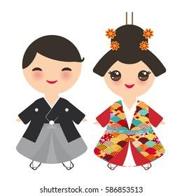 Japanese Boy Girl National Costume Kimono Stock Vector Royalty Free