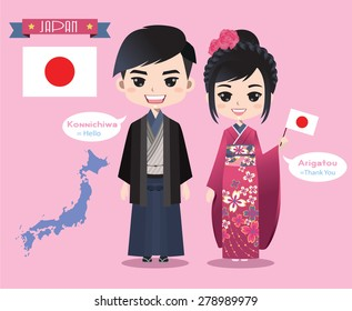 Japanese boy and girl in traditional costume