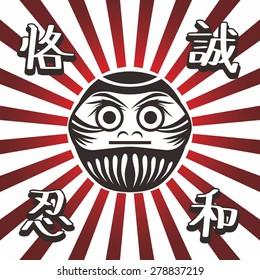 japanese buddhist doll - faithful honest patience peaceful