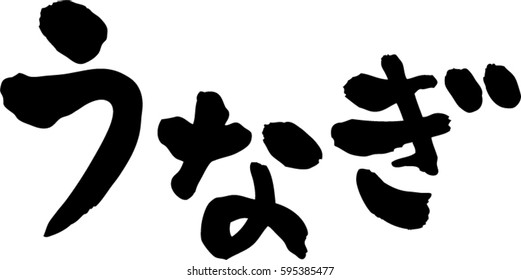 hikaru59's Portfolio on Shutterstock
