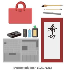 "Japanese calligraphy tool illust set On the way to writing ""Kibou"""