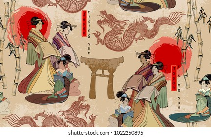 Japanese and Chinese culture seamless pattern. Geisha and dragons. Traditional Japanese culture, red sun, dragons and geisha woman pattern. Japan art