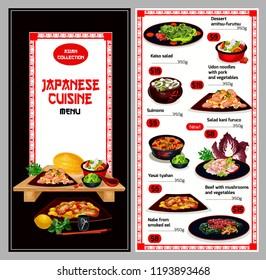Japanese cuisine traditional food menu. Vector Asian food bento lunch of kaiso salad, amitsu-furutsu dessert of udon noodles with pork and vegetables, suimono or kani furuko and yasai tyahan