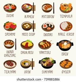 Japanese cuisine vector set