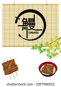 "Japanese culture to eat eel on the midsummer day of the ox. vector poster.  /It is written as ""eel"" in Japanese."