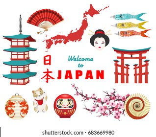 Japanese culture symbols isolated on white background. Vector daruma and lucky cat, map and torii gate signs tourism of Japan