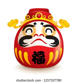 Japanese Daruma doll with hat of god of weatlh. Translation: Fortune.