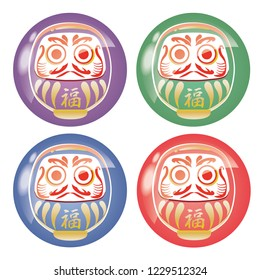 Japanese Daruma doll  - lucky item icon set / The doll's body font is Japanese kanji.It means fortune.