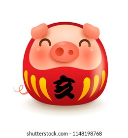 Japanese Daruma doll with pig face. Translation: Year of pig.