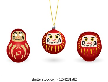Japanese Daruma doll, simple icon. Three species, a tumbler, a Christmas ball, and a doll. Bodhidharma symbol. vector illustration.