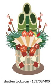 Japanese decoration for the new year. It names Kadomatsu. Kadomatsu is placed front the entrance of a house during New Year's holidays.
