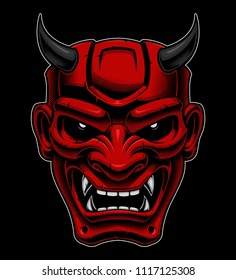 Demon Tattoo Stock Illustrations, Images & Vectors
