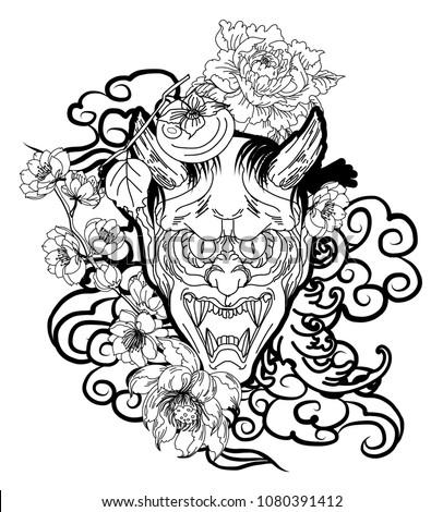 Japanese Demons Mask Tattoo Design Full Stockvector Rechtenvrij