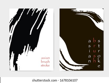 Japanese Design Page. Black Red Acrylic Graffiti. Black Blood Red Chinese Brushstrokes. Black Burgundy Oriental Design Page. Asian Brochure Cover. Grungy Ink Splatter.