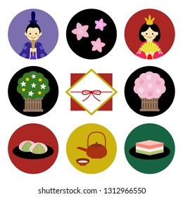 "Japanese Doll's Festival, ""Hina-matsuri"" icons / vector eps 10 illustration"