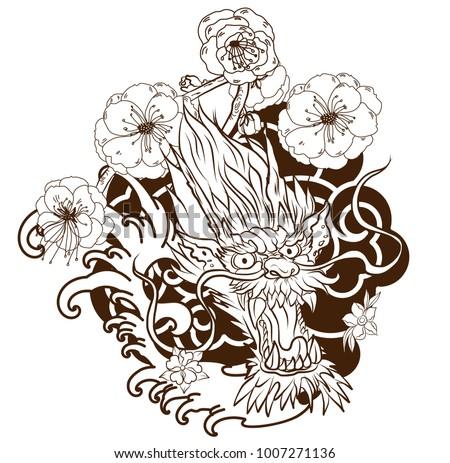 Japanese Dragon Head Tattoo Arm Hand Drawn Stock Vector Royalty