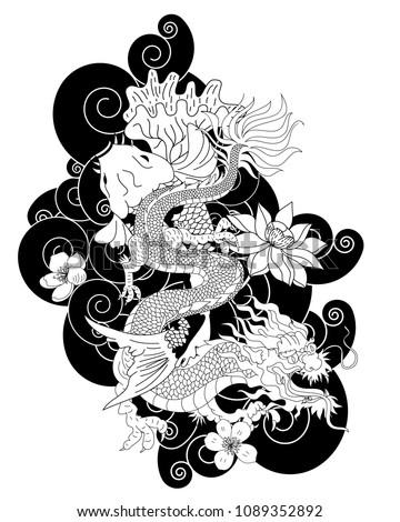 Japanese Dragon Koi Carp Lotus Flower Stock Vector Royalty Free
