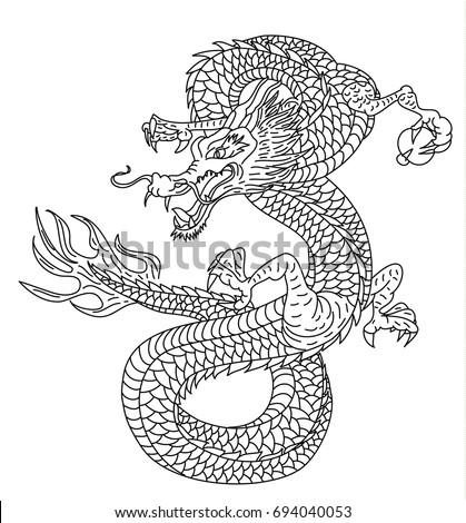 Japanese Dragon Line Drawing On White Stock Vektorgrafik Lizenzfrei