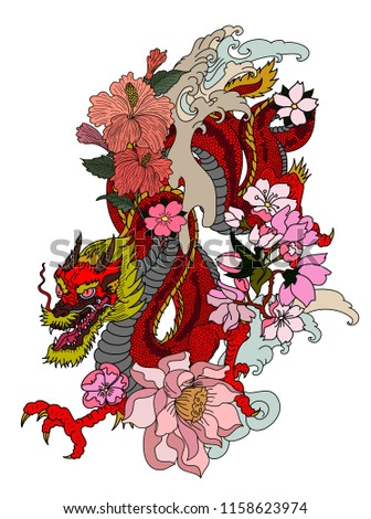 Japanese Dragon Tattoo Cherry Flower Peach Stock Vector Royalty