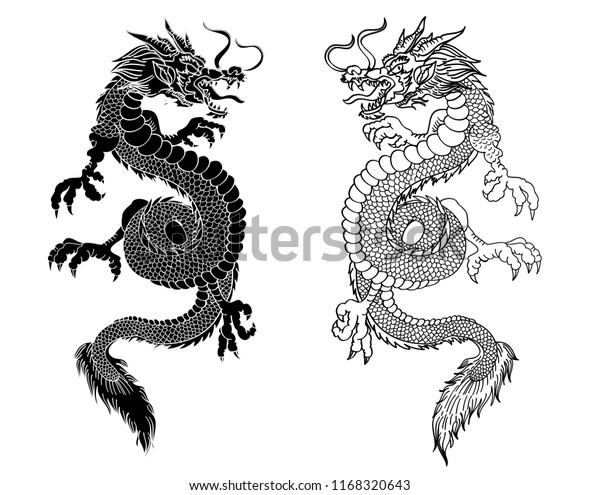 Japanese Dragon Tattoo Isolate On White Stock Vector