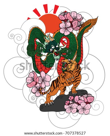 Japanese Dragon Tiger Cherry Blossom On Stock Vector Royalty Free