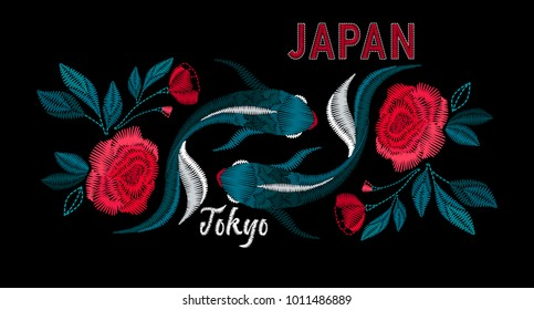 Japanese ethnic koi fish with beautiful flowers.  Embroidery for Fashion. Vector illustration.