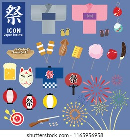 Japanese festival icons. This include yukata, festival goods, Japanese foods, firework and so on. This can use for icon, travel website and blog, decorate about japan firework festival.