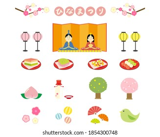 """Japanese Doll's Festival vector card. /Hinamatsuri is written in Japanese as """"doll festival"""". It's the day to pray for healthy growth and happiness for young girls."""