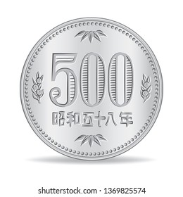 Japanese five hundred yen coin in vector illustration