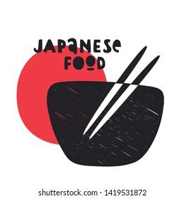 Japanese food flat illustration with bowl and  chopsticks. Logo for restaurant, cafe.