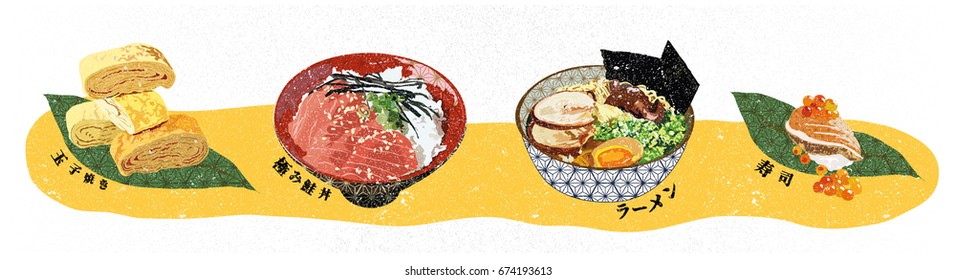 Japanese food illustration vector on yellow background with grunge texture.Sushi,Ramen, Salmon nikiri with rice, Tamagoyaki.
