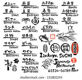 Japanese food / menu