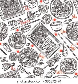 Japanese Food Sketch Seamless Pattern