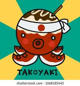 Japanese food Takoyaki octopus cartoon vector illustration doodle style