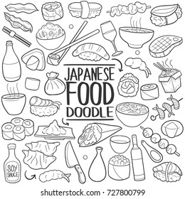 Japanese Food Traditional Doodle Icons Sketch Hand Made Design Vector.