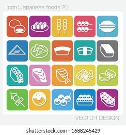 日本の食べ物のアイコン。日本の食べ物に使われるアイコン。簡単な画像。