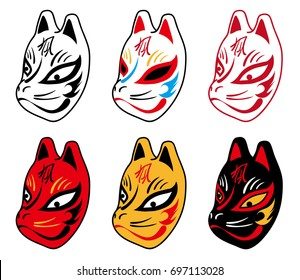 "japanese fox mask six-type / The kanji written on the face is Called the ""kitsune"" in japanese, It means fox."