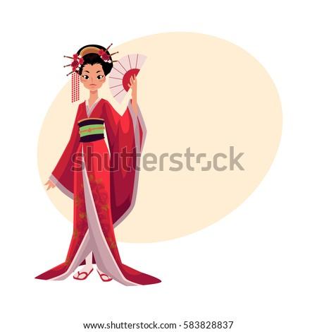 Japanilainen Geisha suku puoli video