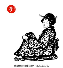 Japanese geisha in kimono. Series of illustrations.
