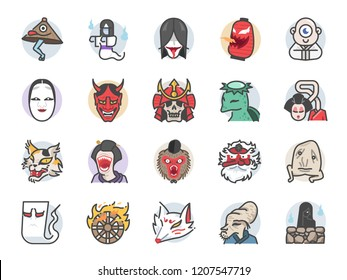 Japanese ghost icon set. Included icons as spirit, monster, demon, folklore and more.